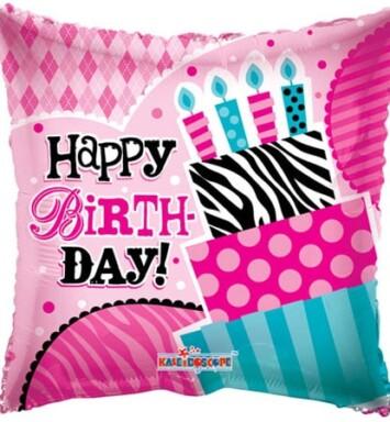 Happy Birthday Helium Balloon